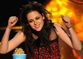 socially-awkward-quiz-result-kristen-stewart-300x213